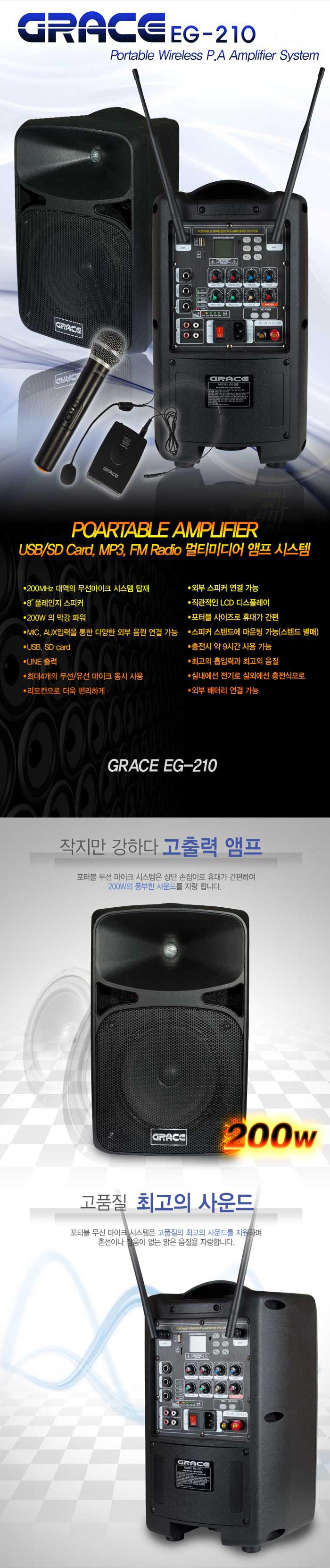 EG-210-2.jpg