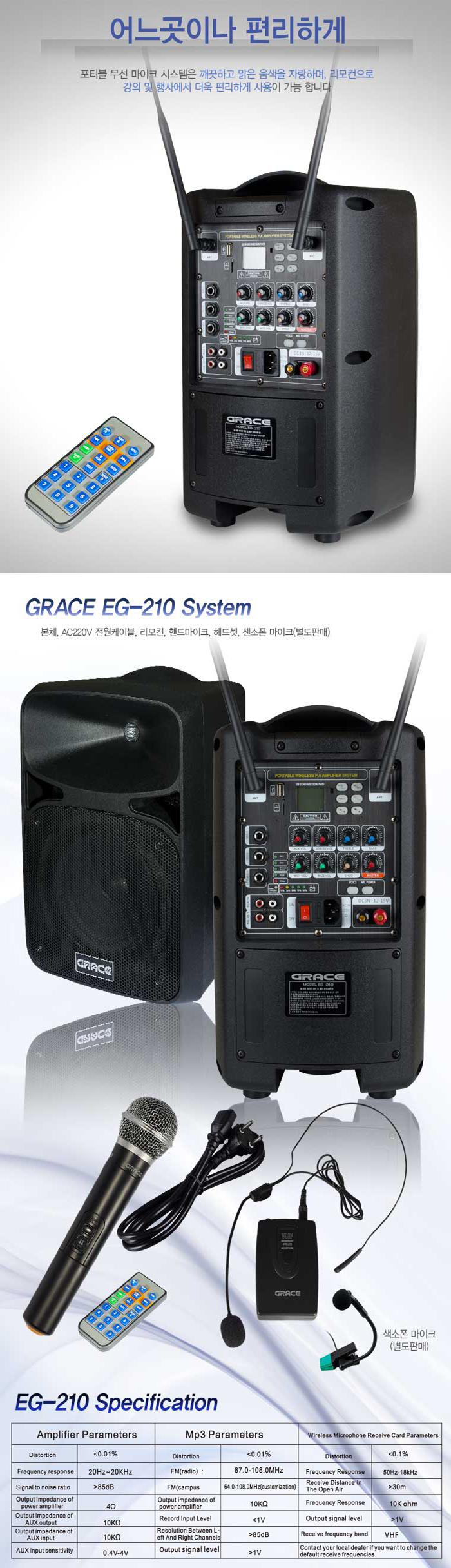EG-210-5.jpg