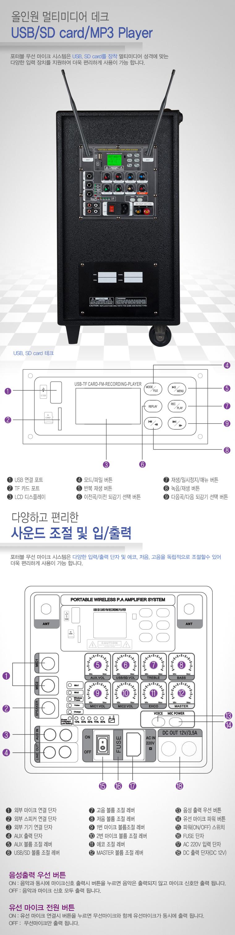 EG-410-3.jpg