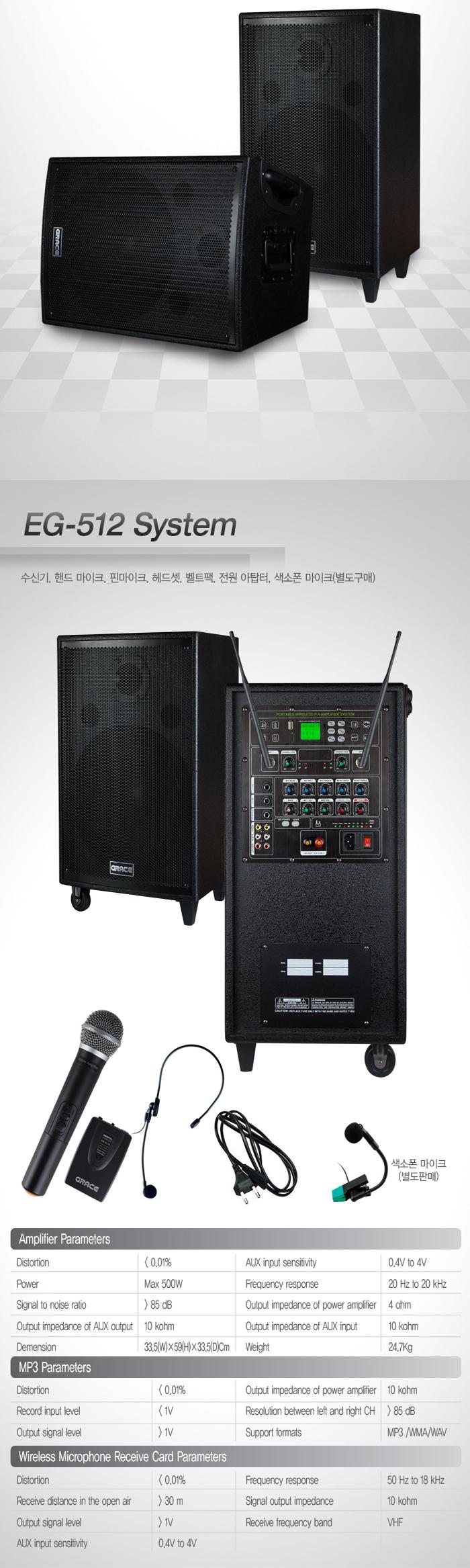 EG-512-5.jpg