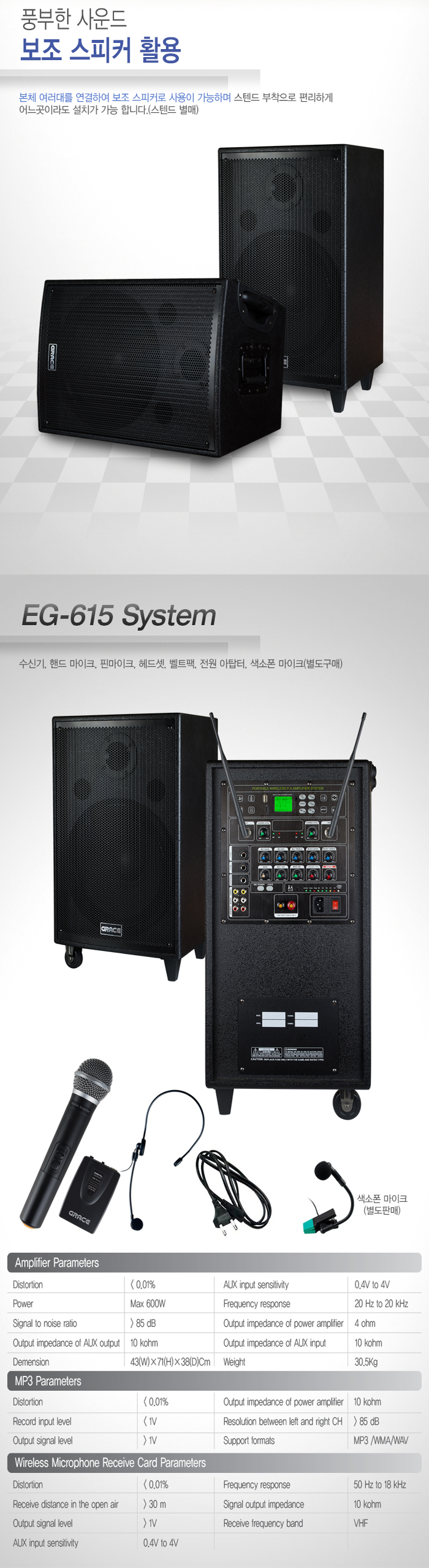 EG-615-5.jpg