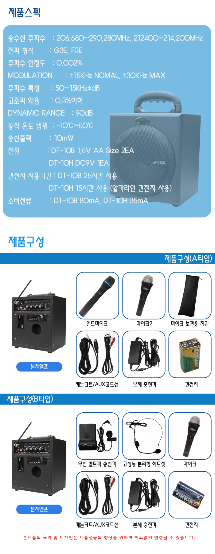FREE-3000U-10.jpg