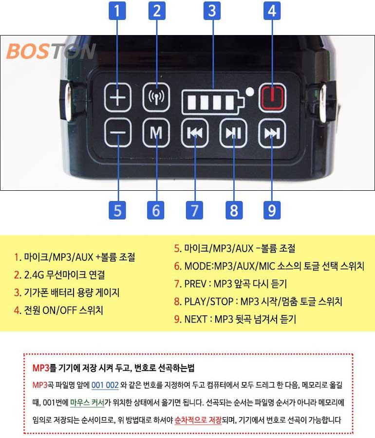 BS-2000-10.jpg