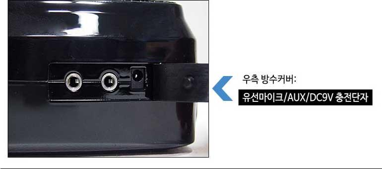 BS-2000-11.jpg
