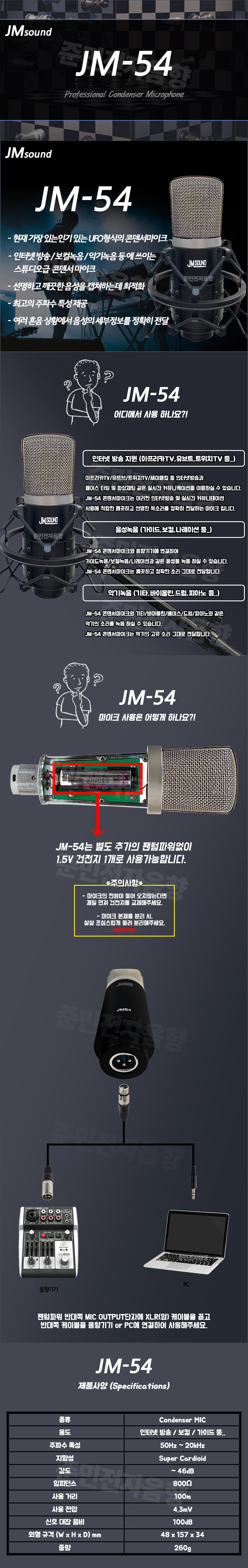 JM-54-JM-0624.jpg