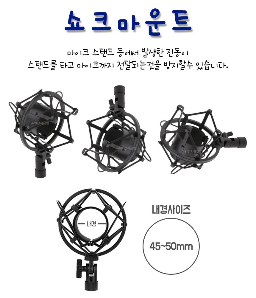 JM-54-JM-SC-0626.jpg