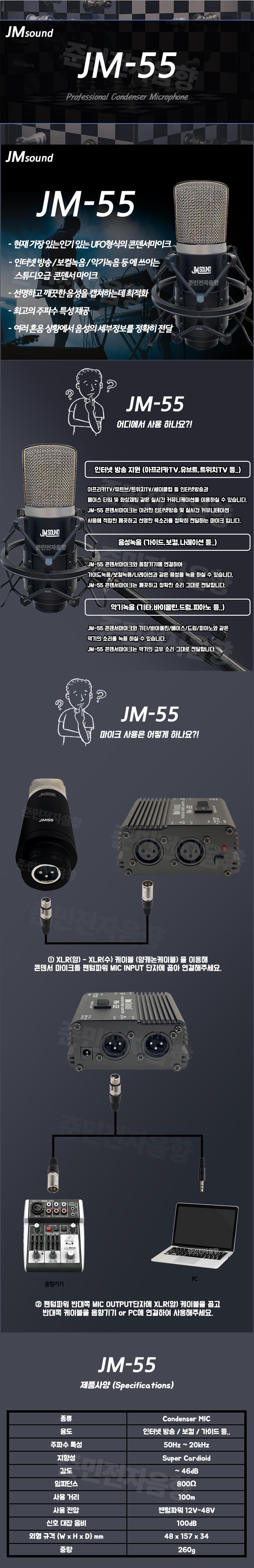 JM-55-JM-0624.jpg