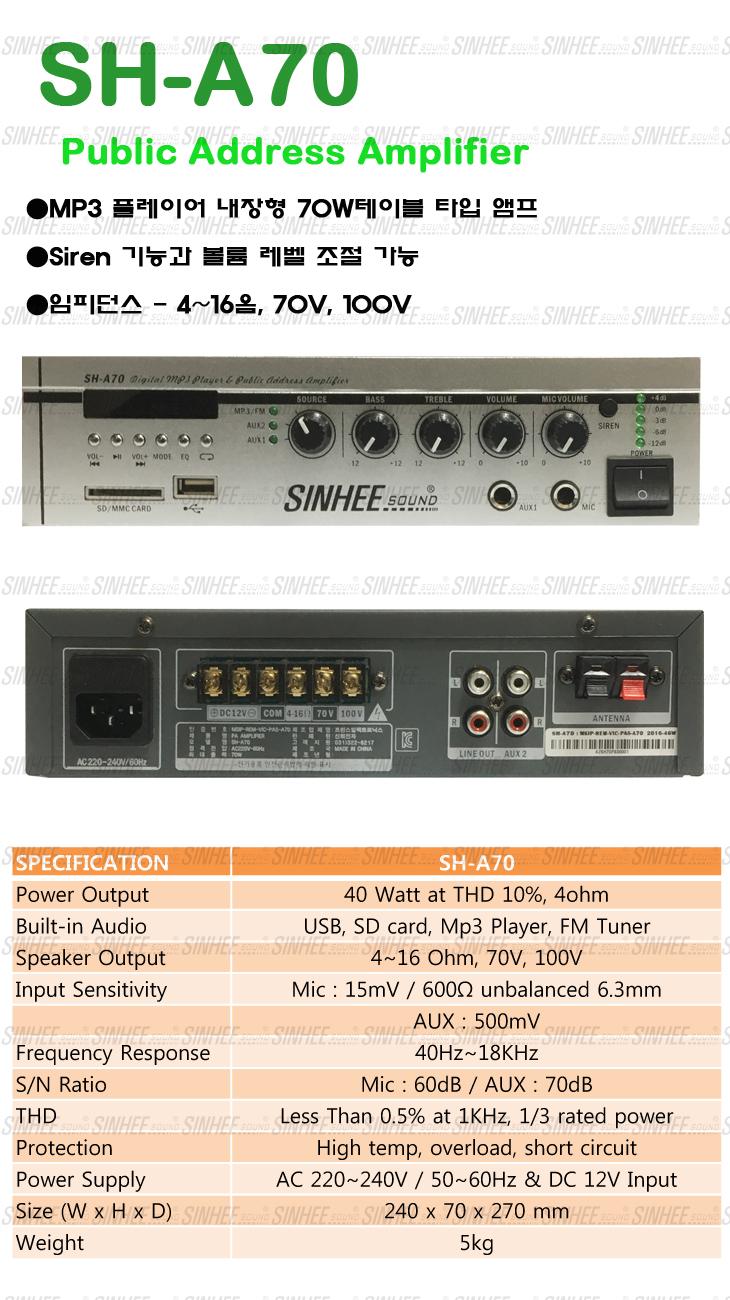 SH-A70-SANGSE.jpg