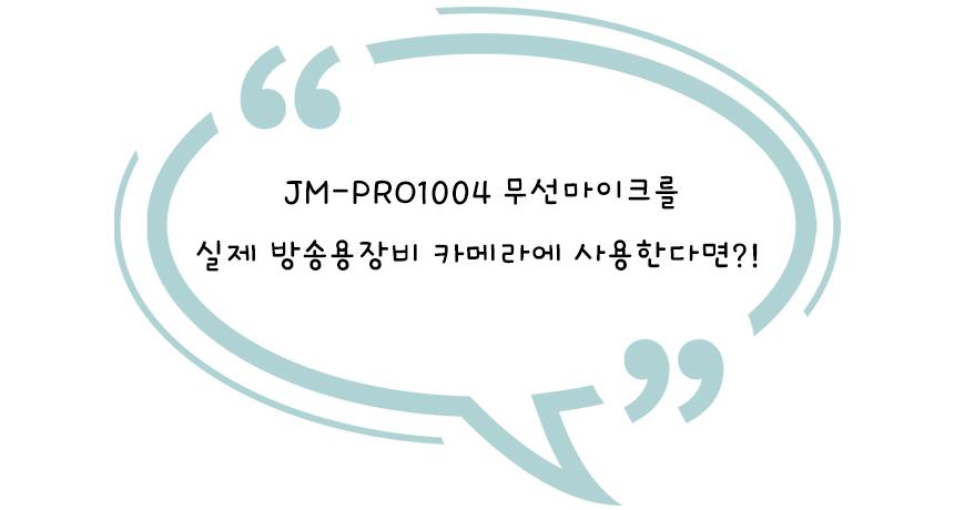 JM-PRO1004-11.jpg