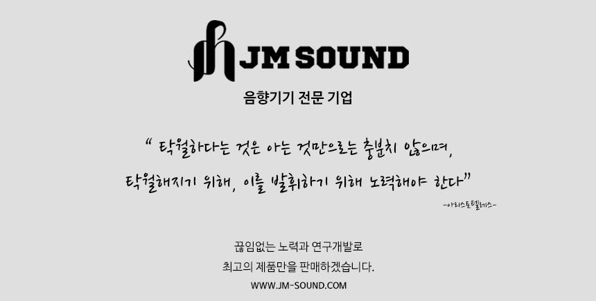 JM-PRO1004-2.jpg