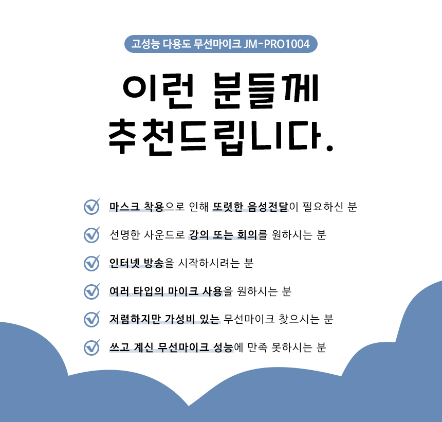 JM-PRO1004-8.jpg