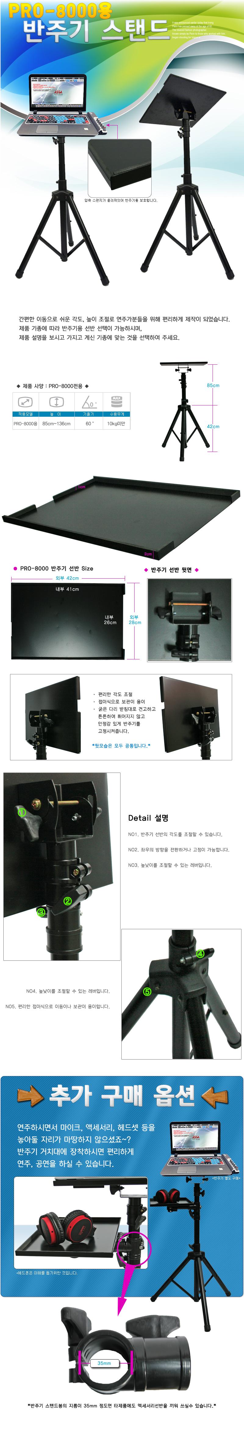 RPO-8000-4.jpg