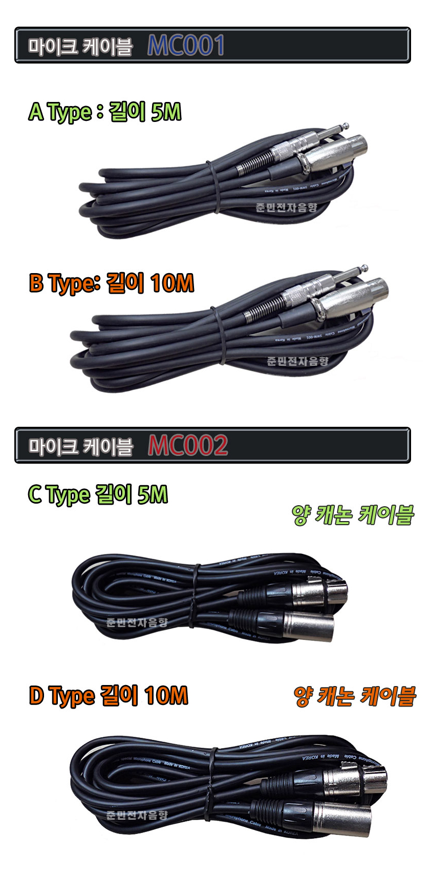 EC-200-2.jpg